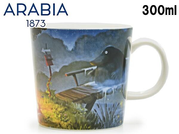 アラビア ムーミン マグ 300ml 300ml MOOMIN MUG ...
