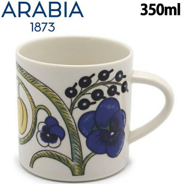 アラビア パラティッシュ ARABIA PARATIISI 8958 ...