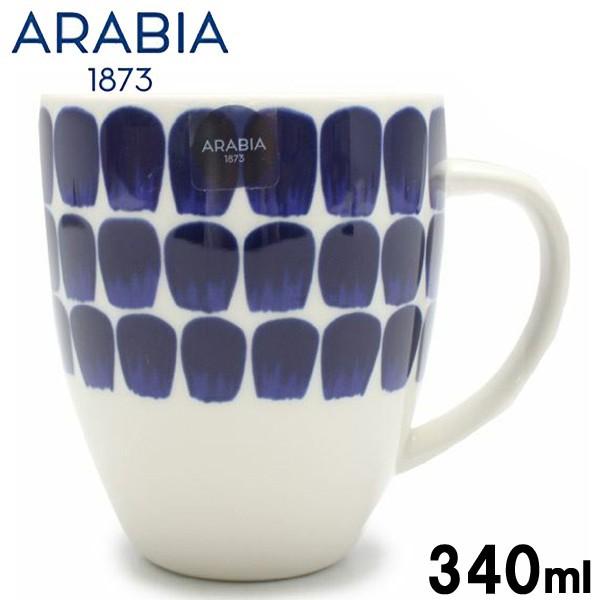 アラビア トゥオキオ マグカップ 8cmx10cm コップ...