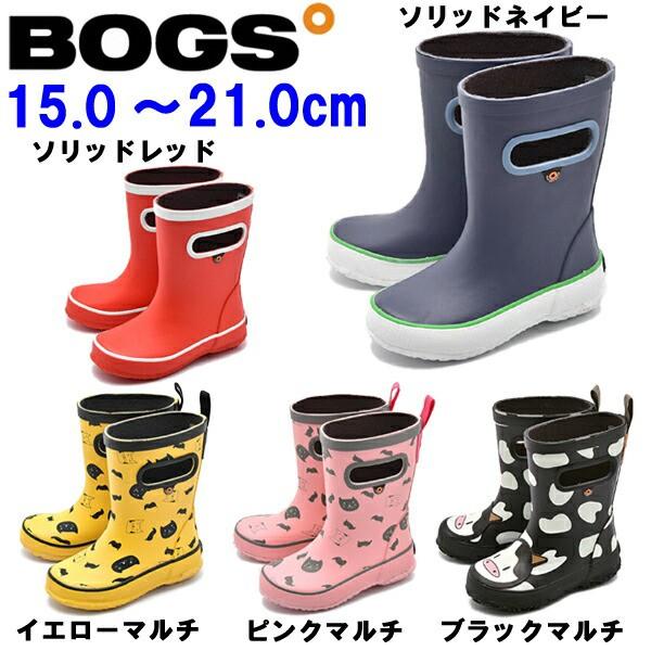 ボグス レインブーツ 子供用 BOGS RAIN BOOTS キ...