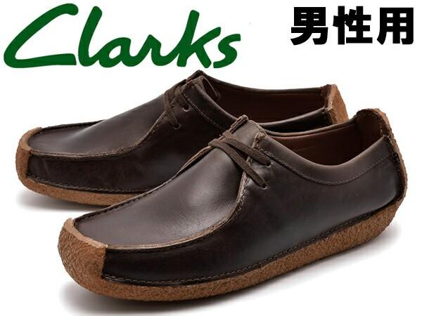 クラークス ナタリー 男性用 CLARKS NATALIE 2613...