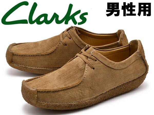 クラークス ナタリー 男性用 CLARKS NATALIE 2611...