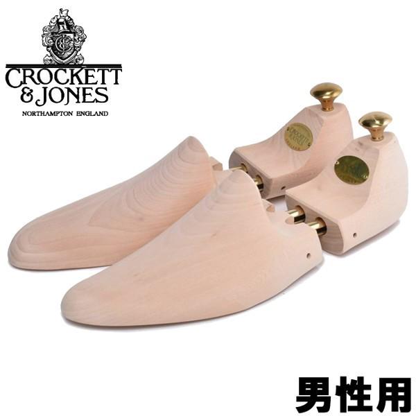 クロケット&ジョーンズ シューツリー 男性用 CRO...