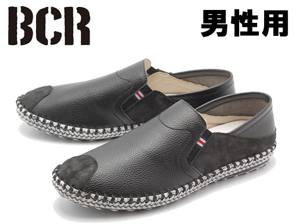BCR BC134 コンビ素材 スリッポン 男性用 BC-134 ...
