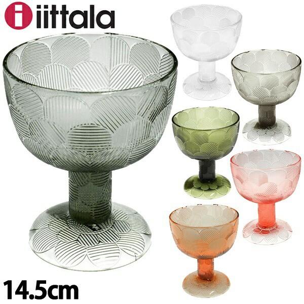 イッタラ ミランダ ボウル 14.5cm IITTALA 105129...