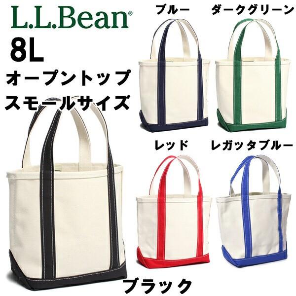 L.L.Bean オープントップ トートバッグ スモール ...