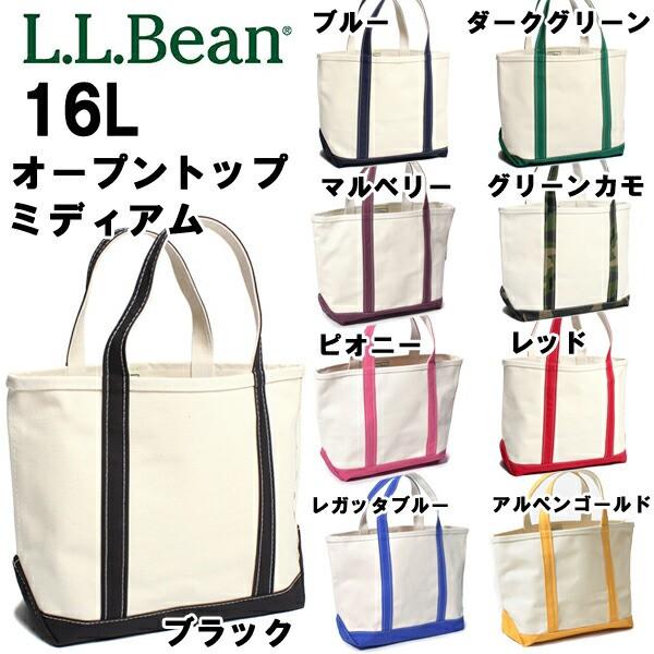 L.L.Bean オープントップ トートバッグ ミディア...