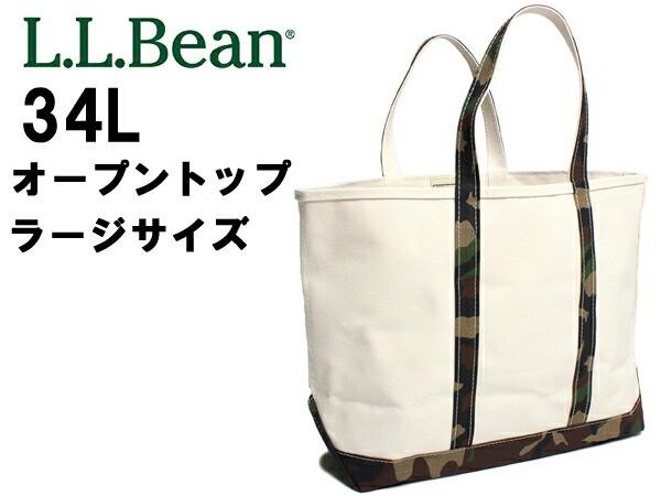 L.L.Bean オープントップ トートバッグ ラージ 34...