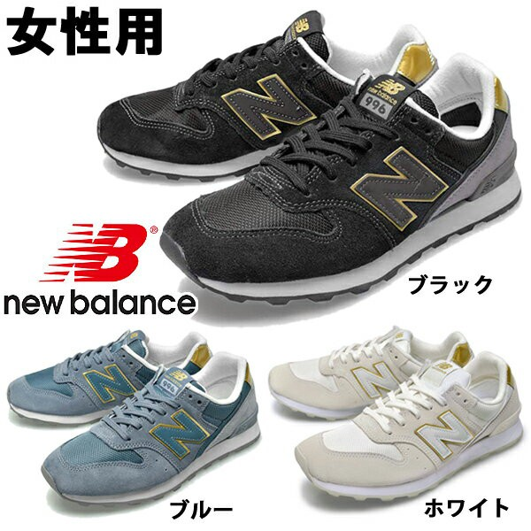 ニューバランス WR996 女性用 NEW BALANCE WR996 ...