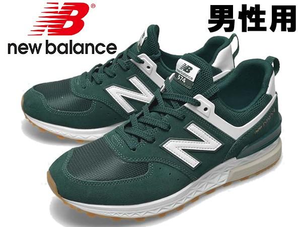 ニューバランス MS574 男性用 NEW BALANCE MS574 ...