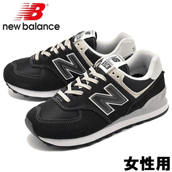 ニューバランス WL574EB D 女性用 NEW BALANCE WL...