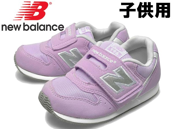ニューバランス FS996 子供用 NEW BALANCE FS996 ...