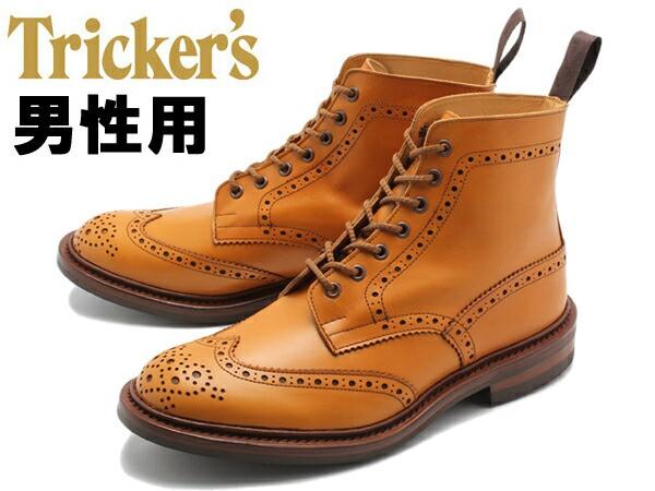 トリッカーズ 男性用 TRICKERS メンズ (16312752)...