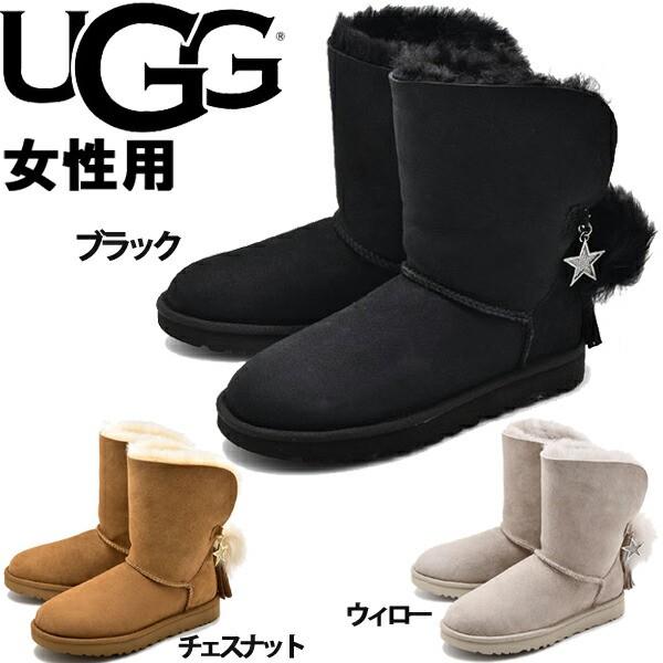 UGG アグ クラシック チャーム ブーツ 女性用 ア...