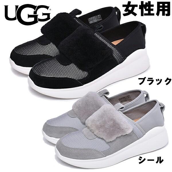 UGG アグ ピコ W 女性用 アグ オーストラリア PIC...