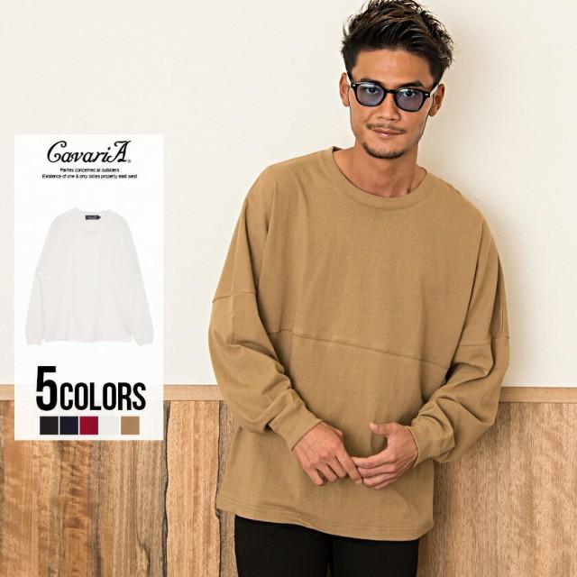 長袖 Tシャツ ビッグシルエット メンズ ロンt ド...