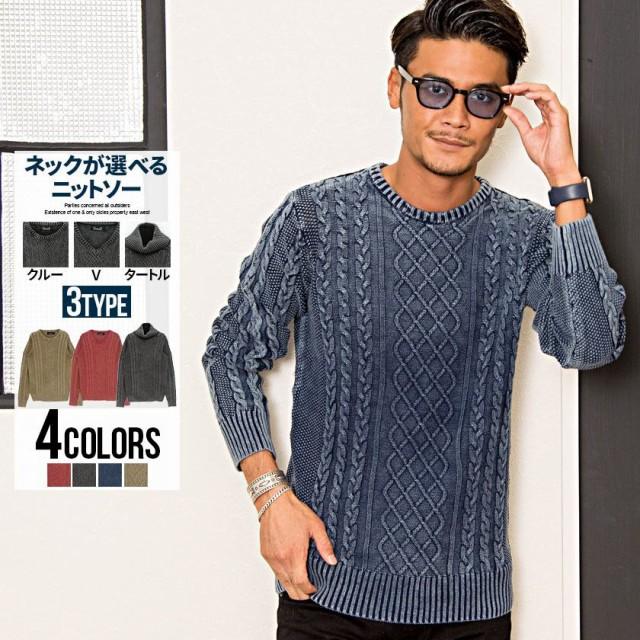 ニット メンズ セーター 無地 シンプル CavariA 3...