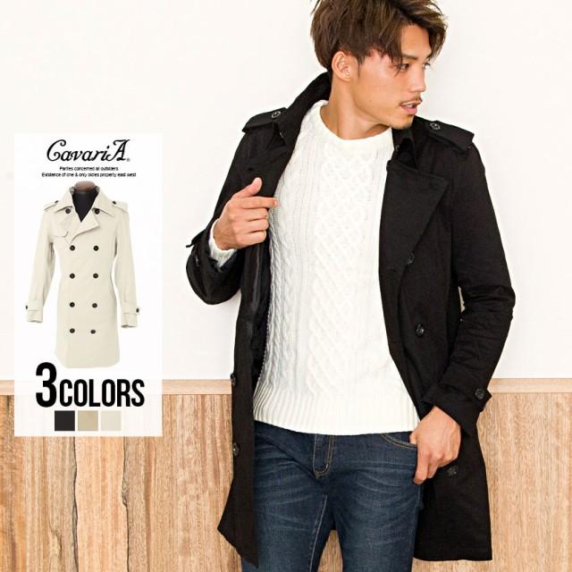 ジャケット コート メンズ CavariA キャバリア 綿サテントレンチコート 即日発送 ビジネス カジュアル ブラック ベージュ アイボリー 黒