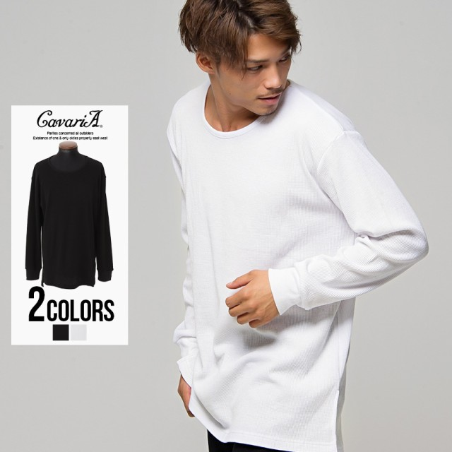 長袖 Tシャツ メンズ ロンT CavariA キャバリア ...