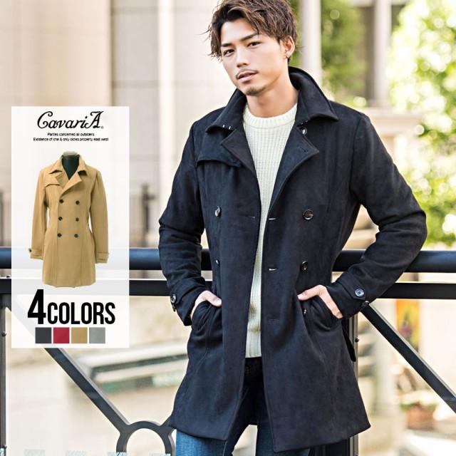 送料無料 ジャケット コート メンズ CavariA キャバリア フェイクスウェードトレンチコート 即日発送 コート メンズ シンプル 上品 カジ