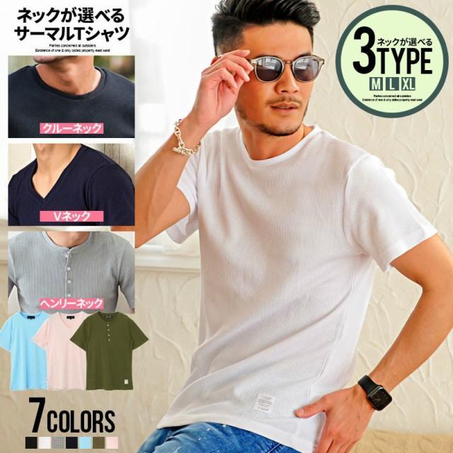 セール価格 SALE 送料無料 Tシャツ メンズ 半袖 ...