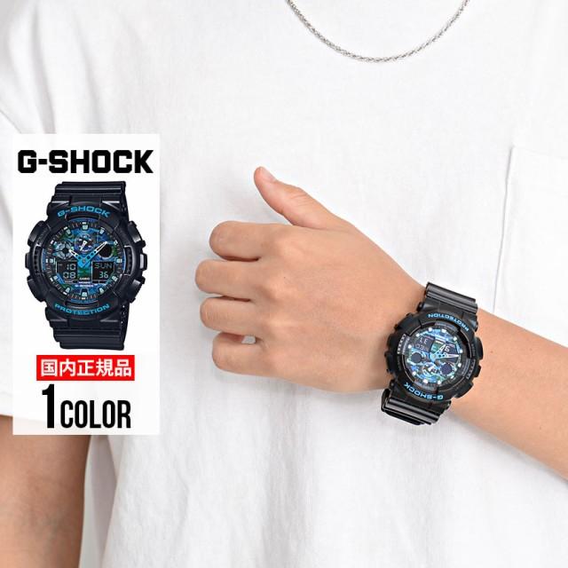 Gショック G-SHOCK ジーショック 腕時計 ウォッチ メンズ NP後払い不可 CASIO カシオ ブランド 国内正規品 アナログ デジタル アナデジ