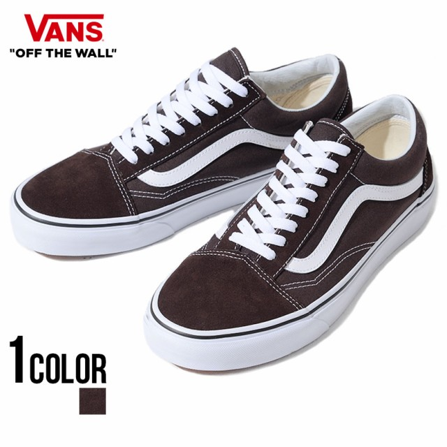 VANS バンズ Old Skool Chocolate Torte True Whi...