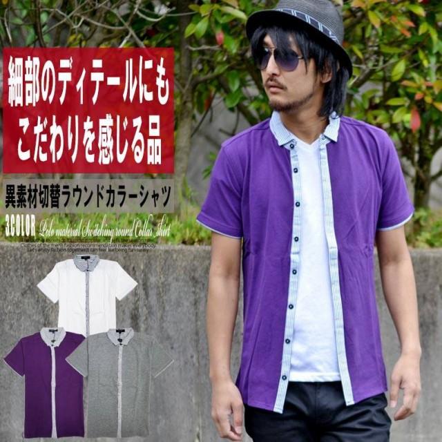 異素材切替ラウンドカラーシャツ ポロシャツ ポロ...