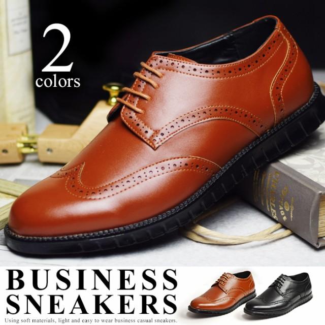 ビジネスシューズ メンズ スニーカー 靴 レザー ...
