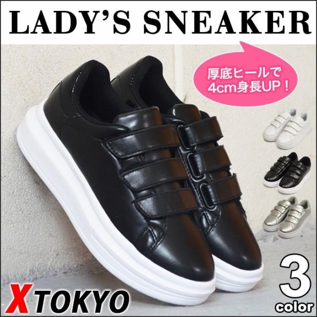 レディース 厚底スニーカー 女の子 ヒール XTOKYO...