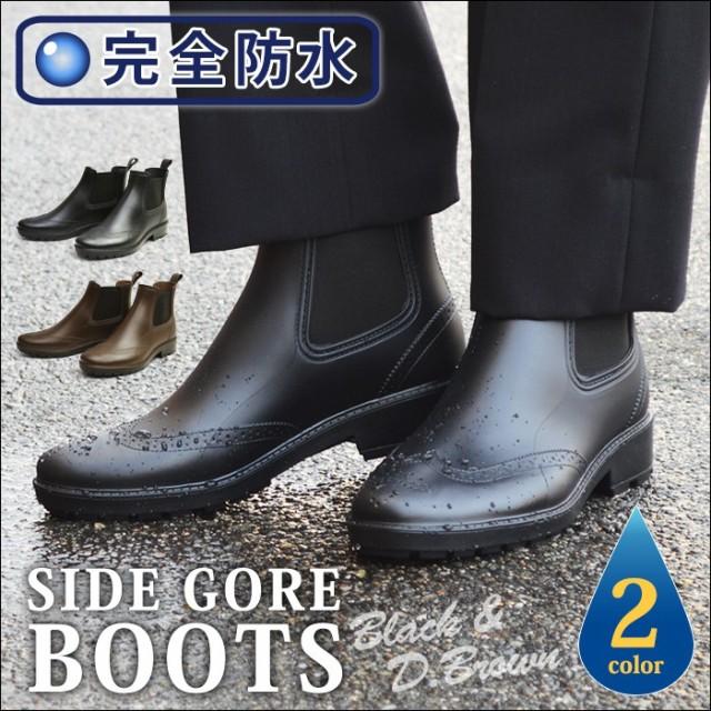 【送料無料】メンズ ブーツ レインシューズ サイ...