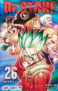 【入荷予約】【新品】ドクターストーン Dr.STONE ...