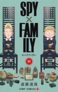 【入荷予約】【新品】スパイファミリー SPY×FAMI...