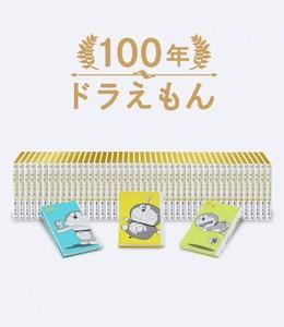 【新品】ドラえもん豪華愛蔵版全45巻セット『100...