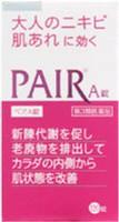【第3類医薬品】ペアA錠 120錠 490330106889...