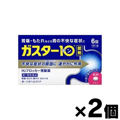 【第1類医薬品】 【メール便送料無料】(税制対象)...