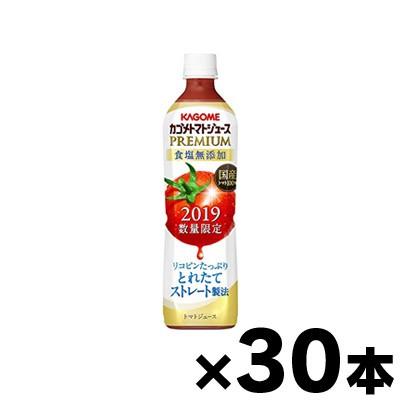 【送料無料!】 2019年産 食塩無添加 カゴメ ト...