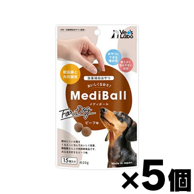 【メール便送料無料!】 Medi Ball メディボー...