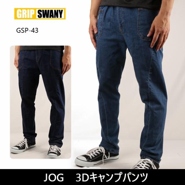 GRIP SWANY/グリップスワニー パンツ JOG 3Dキャ...