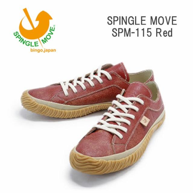 スピングルムーブ SPINGLE MOVE スニーカー SPM-1...