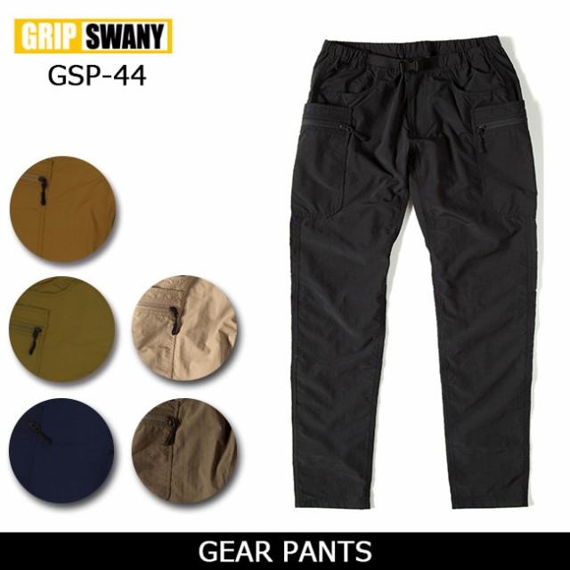 GRIP SWANY/グリップスワニー ギアパンツ GEAR PA...