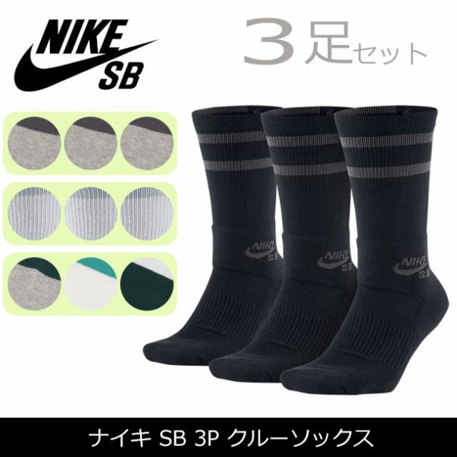 NIKE SB ナイキ SB 靴下 ナイキ SB 3P クルーソッ...