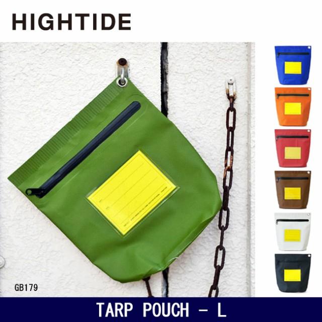 HIGHTIDE ハイタイド ポーチ TARP POUCH - L ター...