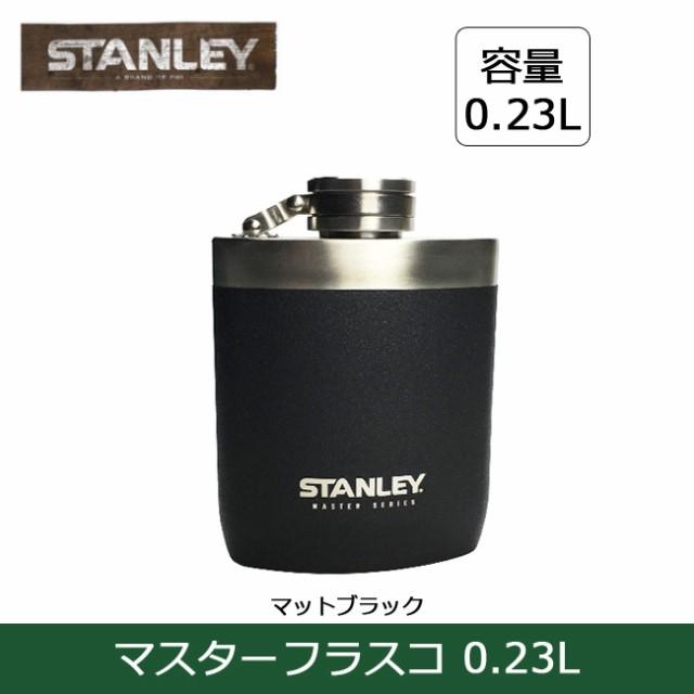 STANLEY/スタンレー スキットル マスターフラスコ...