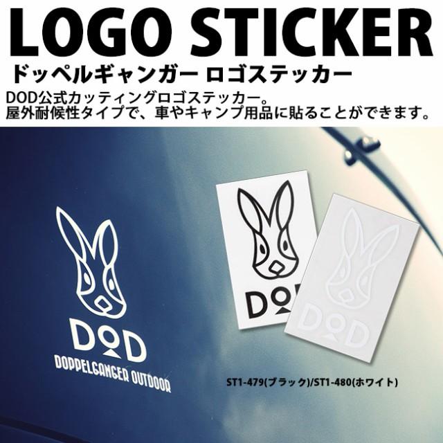 DOD ドッペルギャンガー ステッカー DOD LOGO STI...