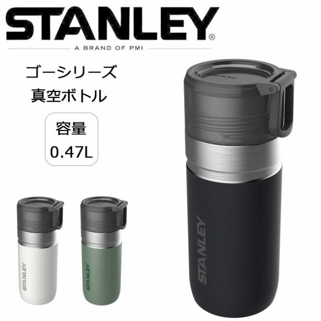 STANLEY/スタンレー ボトル ゴーシリーズ 真空ボ...