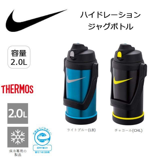 2018年NEWモデル 新色 NIKE/ナイキ THERMOS/サー...