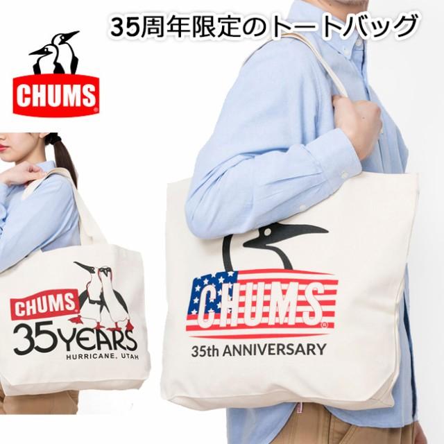 チャムス chums トートバッグ 35th Anniversary T...