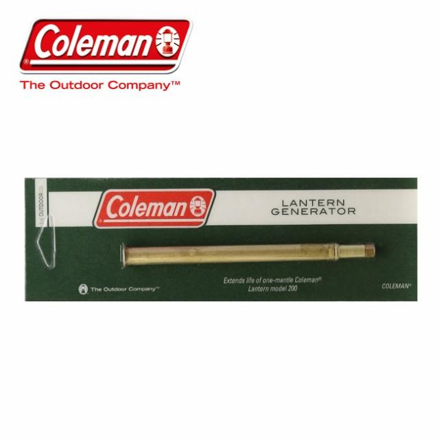 Coleman コールマン 200Aランタン用ジェネレータ...