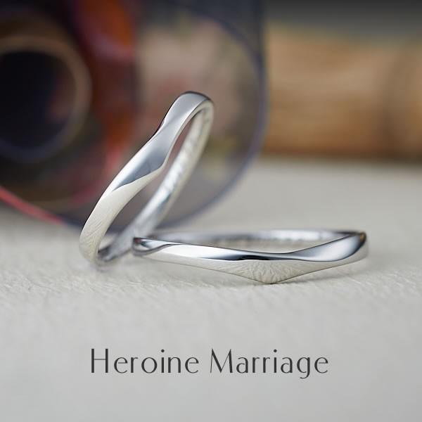 結婚指輪 プラチナ ペア ヒロインマリッジ セミオ...